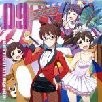 ゲームミュージック, その他  THE IDOLMSTER LIVE THETER PERFORMANCE 09 , afb