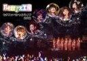 【中古】 Berryz工房 七夕スッペシャルライブ 2012 /Berryz工房 【中古】afb