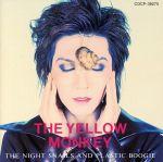 【中古】 THE NIGHT SNAILS AND PLASTIC BOOGIE(Blu−spec CD2) /THE YELLOW MONKEY 【中古】afb