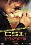 【中古】 CSI:マイアミ シーズン7 コンプリートDVD BOX−2 /デヴィッド・カルーソ,エミリー・プロクター,ジェリー・ブラッカイマー(製作総指揮) 【中古】afb
