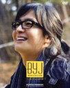 【中古】 ペ・ヨンジュン心の旅 B Y J OFFICIAL PREMIUM BOX /ペ・ヨンジュン 【中古】afb
