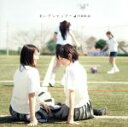 【中古】 おいでシャンプー(DVD付B) /乃木坂46 【中古】afb