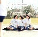 【中古】 おいでシャンプー(DVD付A) /乃木坂46 【中古】afb