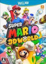 スーパーマリオ3Dワールド/Wii U