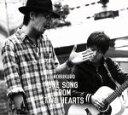 【中古】 One Song From Two Hearts(初回限定盤)(DVD付) /コブクロ 【中古】afb