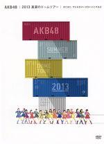 邦楽, その他  AKB48 2013 BOX AKB48 afb