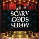 【中古】 SCARY GODS SHOW Type−A(初回限定盤) ...