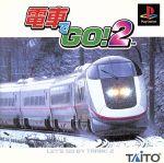 【中古】 【ソフト単品】電車でGO!2 プレミアムパック /PS 【中古】afb