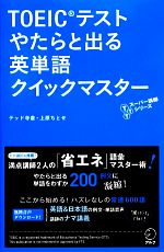 https://item.rakuten.co.jp/bookoffonline/0017069013/