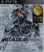 プレイステーション3, ソフト  METAL GEAR RISING REVENGEANCE PS3 afb