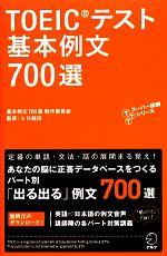 https://item.rakuten.co.jp/bookoffonline/0017079165/