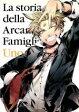 【中古】 アルカナ・ファミリア Vol.1(アニメイト限定版) /HuneX(原作) 【中古】afb
