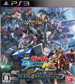 gundam 00 toys EXTREME VS FULL BOOST G PS3 afb