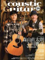 【中古】 Acoustic Guitar Book(38) SHINKO MUSIC MOOK/芸術・芸能・エンタメ・アート(その他) 【中古】afb