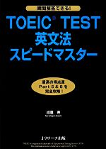 https://item.rakuten.co.jp/bookoffonline/0017093276/