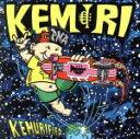 【中古】 KEMURIFIED /KEMURI 【中古】afb