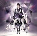 【中古】 Sail away(初回限定盤)(DVD付) /小松未可子 【中古】afb