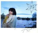 【中古】 25(初回生産限定盤)(Blu−ray Disc付) /花澤香菜 【中古】afb
