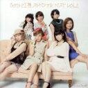 【中古】 Berryz工房 スッペシャルベスト Vol.2 /Berryz工房 【中古】afb
