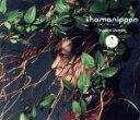 【中古】 shamanippon−ロイノチノイ−(初回生産限定盤B)(とくべつよしちゃん盤)(DVD付) /堂本剛 【中古】afb