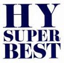 【中古】 HY SUPER BEST /HY 【中古】afb