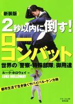 格闘技, その他  2 BudoRA books() afb