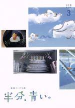 日本, その他  DVD BOX3 ,,, afb