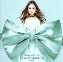 【中古】 Love Collection 2 〜mint〜 /西野カナ 【中古】afb