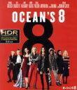 【中古】 オーシャンズ8(4K ULTRA HD+Blu−ray Disc) /サンドラ・ブロック,ケイト・ブランシェット,アン・ハサウェイ,ゲイリー・ロス(監督) 【中古】afb