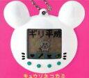 【中古】 ギリ平成(完全生産限定盤)(DVD付) /キュウソネコカミ 【中古】afb