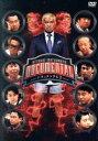 【中古】 HITOSHI MATSUMOTO Presents ドキュメンタル シーズン2 /松本人志,ジミー大西,藤本敏史 【中古】afb