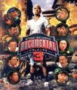 【中古】 HITOSHI MATSUMOTO Presents ドキュメンタル シーズン3(Blu−ray Disc) /松本人志,山本圭壱,木下隆行 【中古】afb