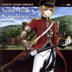 CD, アニメ  TV Noble Bullet Symphonies ,CV afb