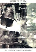 【中古】 MILLENARIANISM〜THE WAR OF MEGI /RENTRER EN SOI 【中古】afb