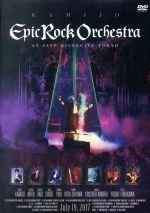 邦楽, その他  Epic Rock Orchestra at Zepp DiverCity Tokyo KAMIJO afb