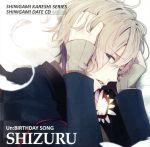 CD, アニメ  CD vol8 UnBIRTHDAY SONG KENN afb