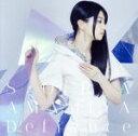 【中古】 Defiance(初回生産限定盤)(DVD付) /雨宮天 【中古】afb