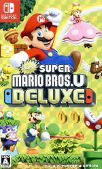 【中古】NewスーパーマリオブラザーズUデラックス/NintendoSwitch【中古】afb