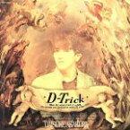 【中古】 D‐Trick /浅倉大介 【中古】afb