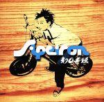 【中古】 Apeiron /朝日美穂 【中古】afb