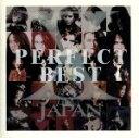 【中古】 PERFECT BEST /X JAPAN 【中古】afb