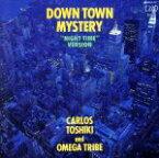 【中古】 Down Town Mystery /カルロス・トシキ&オメガトライブ 【中古】afb