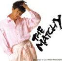 【中古】 THE MATCHY best songs for you /近藤真彦 【中古】afb