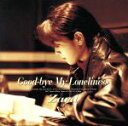 【中古】 Good−Bye My Loneliness /ZARD 【中古】afb