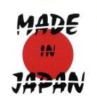 【中古】 MADE IN JAPAN /SEX MACHINEGUNS 【中古】afb