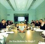 【中古】 Do You Believe In Magic? /シンバルズ 【中古】afb
