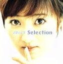 【中古】 AsR Selection /小森まなみ/高橋直純 【中古】afb