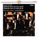 【中古】ドヴォルザーク/交響曲第3,4番/スウィトナー【中古】afb