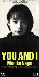 中古 YOUANDI/永井真理子 中古 afb