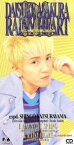 【中古】 【8cm】RAINY HEART/MAGNETIC /浅倉大介expd.葛山信吾 【中古】afb